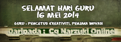 hari-guru-2014